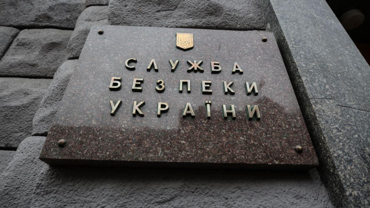 CБУ заявила, що припинила діяльність конвертцентру з обігом у п'ять мільярдів гривень