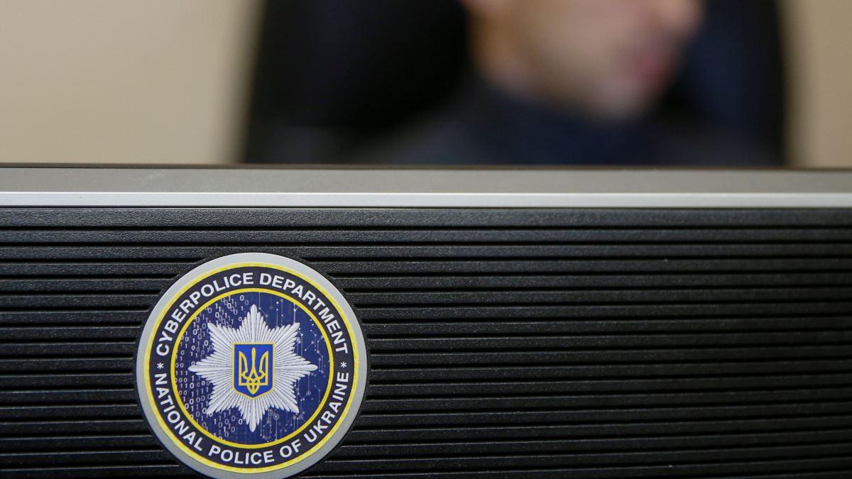 Поліція заявляє, що викрила понад 5 тисяч кіберзлочинів у 2020 році