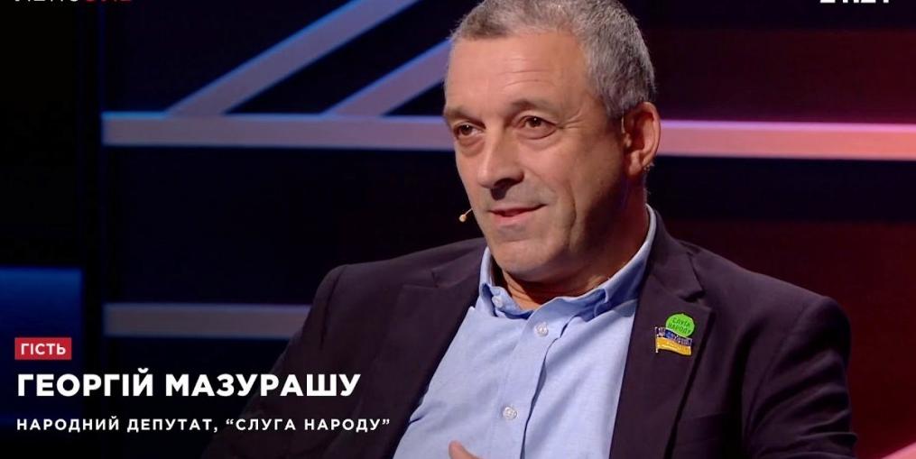 Депутат Верховної Ради України Георгій Мазурашу: «премії Вітренко я вважаю аморальними»